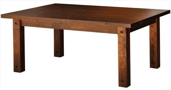 Deep Creek Rustic Table